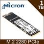 美光 Micron Crucial P1 1TB M.2 2280 PCIe SSD固態硬碟/(五年保)