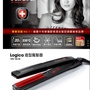Valera 維力諾Logica 造型魔髮器 100.05【直/捲二用離子夾】