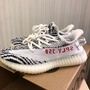 Adidas Yeezy Boost 350 V2 Zebra白斑馬