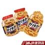 華元 卡力卡力桶重量級隨身罐 (鹹蛋黃/甜味/醬油風味)(320g) 現貨 (部分即期) 蝦皮24h