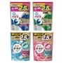 【日本Ariel 3D洗衣膠球44顆x4包】日本P&G Ariel 3D立體洗衣膠球44顆x4包 第三代洗衣球 日本製造 消費滿2000免運