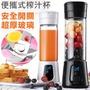 升級版USB充電果汁機隨身杯(隨身果汁機)(超厚玻璃杯身+304刀片)B011-012榨汁杯.家用迷你果汁機.果汁杯