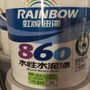 虹牌860平光水泥漆-白色、百合白、玫瑰白(5加侖)