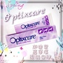 🐳現貨♥限時快閃折扣🐳(20g版本)Optixcare 犬貓高保濕眼睛凝膠👉加強型 愛滴康 紫色外盒
