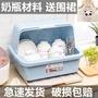 ∏▣☫塑料碗柜大號廚房碗筷收納盒放碗架瀝水碗盤收納箱廚房碗架置物架