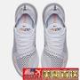 【美國代購】保證真品Nike Air max 270 白橘黑勾 AH8050-106
