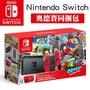 任天堂 Nintendo Switch 超級瑪利歐 奧德賽同捆機 (台灣公司貨)