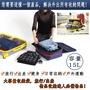 🔥日本熱賣🔥現貨 旅行壓縮收納包 乾濕分離 4層空間 15L大容量旅行壓縮收納包 拉鏈壓縮收納袋 衣服收納壓縮包