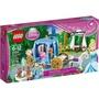 樂高 LEGO 41053 迪士尼公主 灰姑娘 魔幻馬車