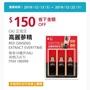 【代購】Costco 12/13-12/22 特價 正官庄 高麗蔘精 30包入×10ml