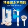 排水浮水箱家用通用馬桶蓄水箱配件按壓衛生間內部節水內置零件出