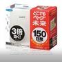快速出貨 現折50 日本VAPE未來電子防蚊器150日(主機+補充包x1)驅蚊器可攜帶無毒無味嬰幼兒預防小黑蚊子叮咬登革熱