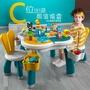 萌兔多功能積木桌拼裝益智力寶寶大顆粒積木學習桌玩具男孩女孩3-6歲兒童生日玩具