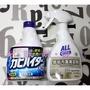 日本原裝 魔術靈 浴室魔術靈去霉劑 噴槍/更替瓶 /【多益得】All Clean皂垢污漬清潔劑 酵素 環保無毒