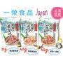 日本 一榮食品 北海道產 烤魷魚腳 帶皮魷魚絲  魷魚一夜干