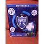 202110新鮮貨單盒出售:PBF紐西蘭波森莓排廢2.5健康組(20ml/包,1盒14包)