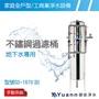 不鏽鋼過濾桶 / GS-1670(B) / 錳砂、石英砂濾料 / 不含安裝