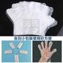 【現貨】一次性手扒雞透明手套(10送1) 一次性手套 獨立包裝袋 拋棄式手套 薄款手套 染髮 美容 手扒雞手套