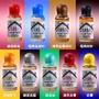 小煙の朋友丁鹽   JUUL 8種味道  鹽油 香精5%30ML