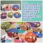 泛亞文化 - 經典 · 導聆 · 音樂廳   音樂大師館 (共14片音樂CD)