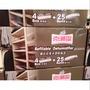 好市多代購👣克潮靈長備碳除濕劑4空盒+25入補充包