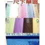 韓國進口/豆豆毯/豆豆布料/安撫巾布料