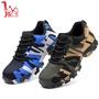 時尚迷彩勞保鞋鋼頭包防砸飛織耐磨低幫安全防護鞋工作鞋廠家定制