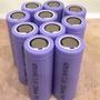 18490/18500 鋰電池