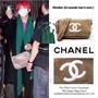 Chanel VIP贈品 毛巾包