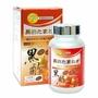 日本新健康活力製品 CROSS 黑醋三寶 90粒 (好代謝) 買再送黑曜蒜 輕量包 (每包30錠)【樂寶家】