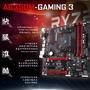DDR4 RAM 技嘉AB350M-Gaming3主機板台式電腦 AMD銳龍Ryzen八核 R5 3600X 2600X