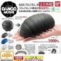 現貨 鼠婦扭蛋 萬代  日本 潮蟲 Bandai 轉蛋 變形 大王具足蟲 王蟲