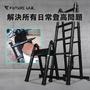 【雙12限定】【Future Lab. 未來實驗室】SENROLADDER森羅梯(鋁梯 工作梯 伸縮梯 摺疊梯)