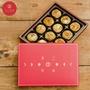 【台中不二製餅】2盒超人氣排隊名店!12入人氣蛋黃酥(50g*12入/盒)附精美紙袋