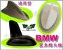 小亞車燈*通用 BMW 鯊魚鰭 天線 黑色 白色 銀色 CARBON GS350 GS430 IS200 IS250