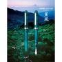 【Penworld】日本製 PLATINUM白金3776系列薰風鋼筆14K(PNB25000SK)限量2500支