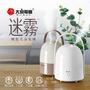 日本【大京電販】迷霧觸控式涵氧機2.8公升BY010074