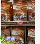 [COSCO代購] C123978 WITOR'S SELECTION CRISPY MIX 綜合脆米果巧克力1公斤