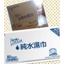 #康乃馨超厚純水濕紙巾一包80抽