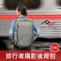 【聖佳】旅行者快取攝影包  Travel Line 45L (鼠尾草綠) PEAK DESIGN 屮Y0