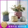 陶瓷花盆帶孔無托盤創意北歐風格盆栽花盆 有孔亮光大號盆景花盆