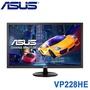 〔折扣碼〕ASUS 電競系列 VP228HE 22型 電競螢幕 華碩 內建喇叭 不閃屏 低藍光 【每家比】
