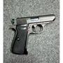 007的最愛 二手 PPK CO2 手槍+專屬槍套+槍盒+CO2氣瓶18支+塑鋼彈+銅彈各一罐(整套不拆賣)