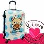 【加賀皮件】Rilakkuma 拉拉熊 懶懶熊 繽紛拉桿箱 旅行箱 24吋 行李箱 HF-9035