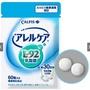 【BOBO小舖】全新阿雷可雅 可爾必思 Calpis L-92 乳酸菌 (30日/60粒)