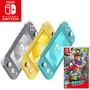 任天堂Switch Lite輕量版主機+超級瑪利歐 奧德賽《贈:玻璃保護貼》灰色