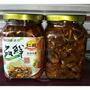 ❤仁品品鮮醬【澎湖新鮮出貨】仁品干貝醬 XO醬