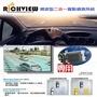 【大吉國際 RICHVIEW】專用型盲點偵測系統(SUBARU Forester 含安裝 限全台耐途耐門市)