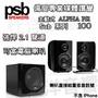 PSB 加拿大品牌 Alpha系列 PS1 主動式 電腦 喇叭 + SUB 100 重低音 (公司貨)