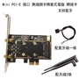 千兆無綫網卡,Intel9260AC PCI-E 高速蓝牙 wifi接收器 臺式機內置網卡 配件專用 不含無綫網卡
